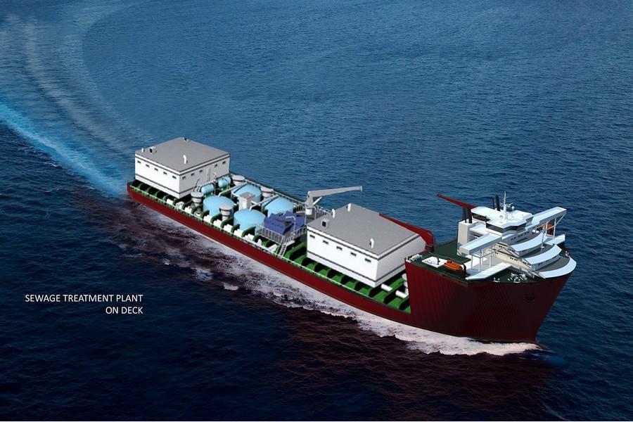 HTV-57 vessel 6